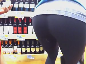 Superb ass spotted in a supermarket